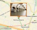 Станция метро «Золотые ворота»