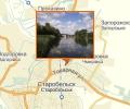 Река Айдар