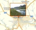 Река Кодыма