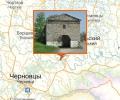 Крепость Троицы в с. Окопы