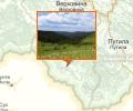 Верховинский национальный природный парк