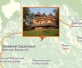 Церковь Покрова Пресвятой Богородицы в селе Кострино