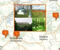 Кременецкие Горы (национальный природный парк)