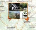 Гуцульщина (национальный природный парк)