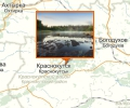 Слобожанский национальный природный парк