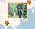 Где проводят необычные экскурсии в Киеве?
