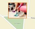 Где находятся магазины обуви в Киеве?