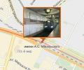 Станция метро им. Масельского