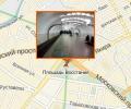 Станция метро Площадь Восстания
