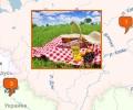 Куда съездить на пикник в Киеве?