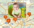 Где купить товары для детей в Киеве?
