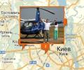 Где научиться летать на вертолете в Киеве?
