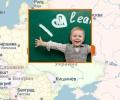 Где обучают иностранным языкам детей в Киеве?