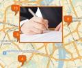 Где получить лицензии в Киеве?
