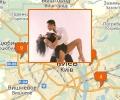 Где в Киеве учиться танцевать латину?