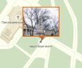 Памятник Екатерининская миля