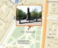 Памятник князю Воронцову