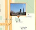 Памятник Ленину в Донецке