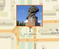 Памятник Пушкину в Донецке