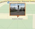 Памятник архистратигу Михаилу на Оболони