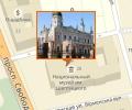 Национальный музей имени Андрея Шептицкого