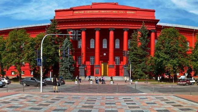 Вузы Киева. Как получить высшее образование в Киеве?