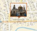 Свято-Петропавловский кафедральный собор