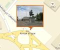 Памятник князю Игорю