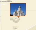 Православный Храм Святого Архистратига Михаила