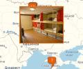 Где находятся хостелы Киева?