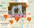 Где находятся секции дзюдо в Киеве?