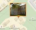 Дом архиепископа