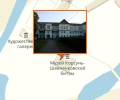 Музей истории Корсунь-Шевченковской битвы