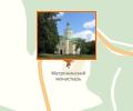Свято-Троицкий Матронинский монастырь