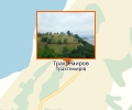 Каневские горы