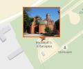 Храм Святого Великомученика и Победоносца Георгия