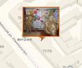 Еврейский культурный центр «Байт Гранд»