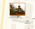 Храм святого Владимира Крестителя