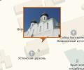 Свято-Успенский Одесский Патриарший монастырь